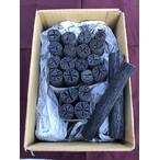 道具炭管炭単品
